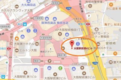 thumbnail_大阪駅前第四ビル会議室_convert_20170920162148