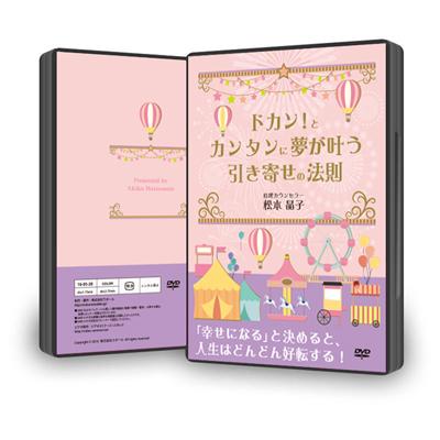 thumbnail_hikiyose_3D