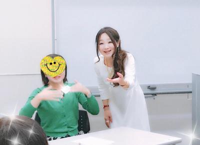 thumbnail_講座2_convert_20180417205506